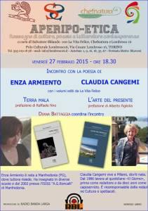 loc_cangemi_armiento_TO_27FEBB15_web
